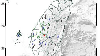 地牛翻身!嘉義規模4.6地震 最大震度4級