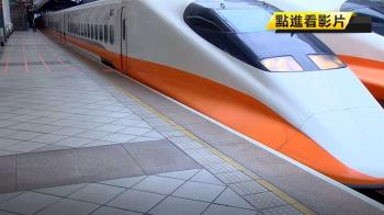 政府再拋北宜高鐵!林佳龍:台北宜蘭僅15分鐘