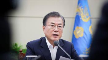 文在寅光復節演講:2045年兩韓統一 超越日本