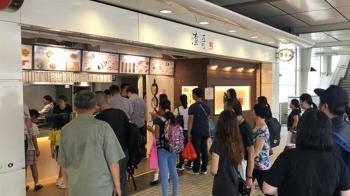 她遊香港…主動買200份餐送示威者 感動店家