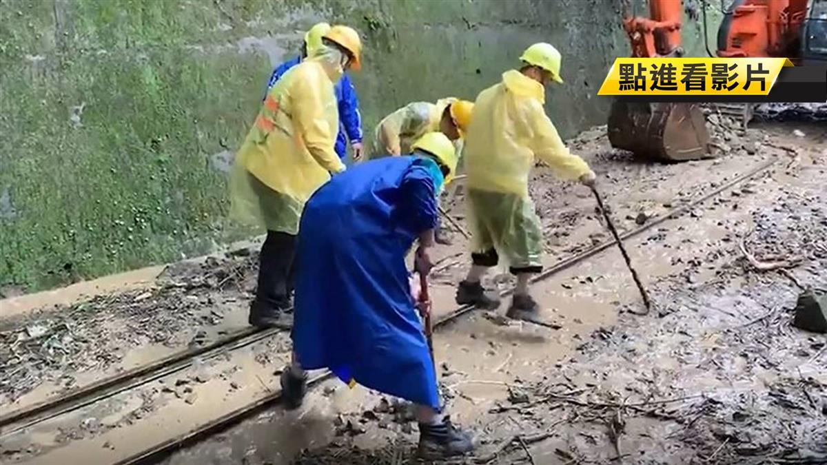 大雨加地震 阿里山小火車邊坡塌鐵軌位移停駛