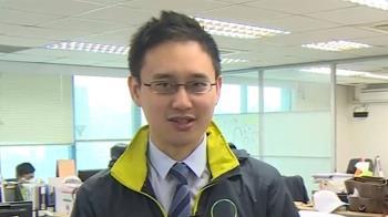 認定口譯哥趙怡翔資格不符 監察院糾正外交部