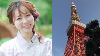 浪漫夜拍東京鐵塔!她狂勸:別去…揭超毛真相