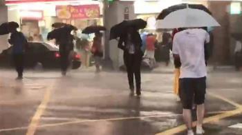8縣市大雨特報!嘉義、南投降雨逾百毫米
