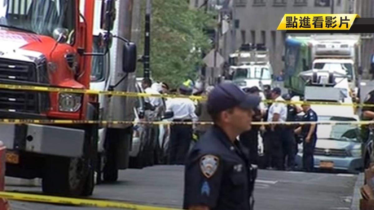 紐約驚傳3爆裂物!警一看傻愣:是電鍋