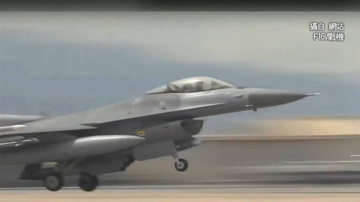 總價2500億!美售台66架F16V戰機 送審國會