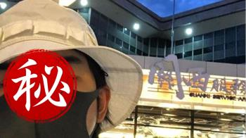 野生男神出沒休息站 1動作超糗!粉絲嗨求巧遇