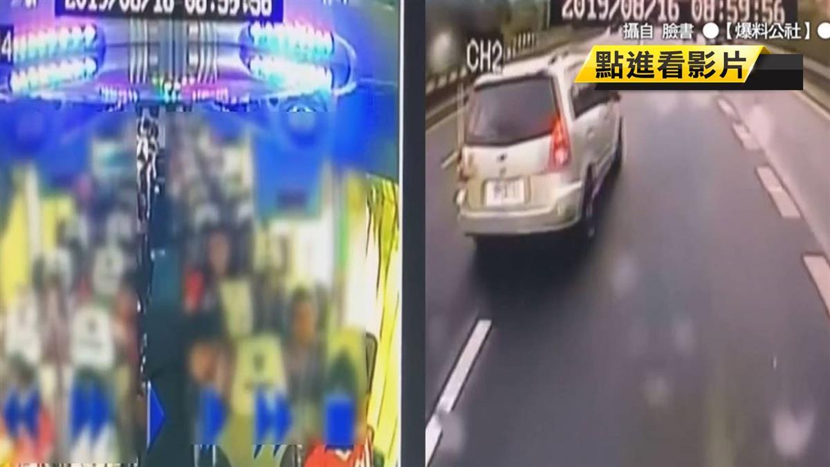 內車道硬切往出口匝道 遊覽車險煞不及撞上