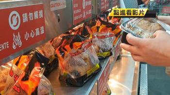 好事多買烤雞 限拿5包胡椒鹽!他怨:像被當賊