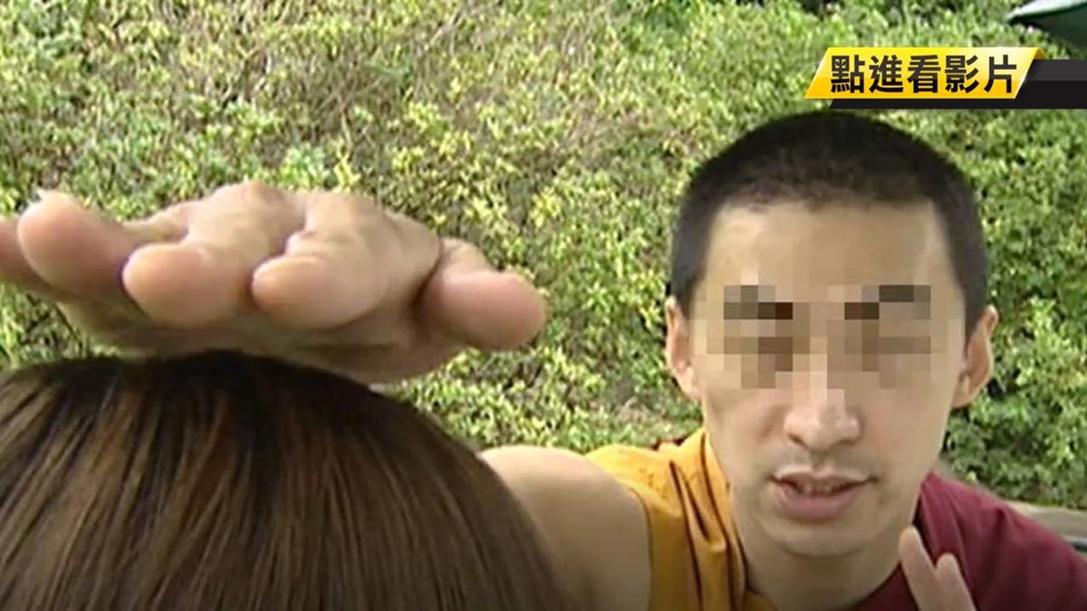 自稱印度王子轉世!男性侵教徒 勒脖拖行女友