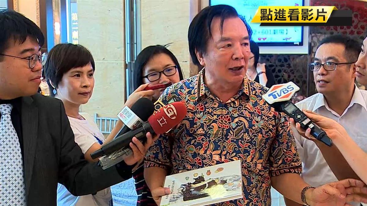 總統大選支持誰?林志玲父:我最喜歡郭台銘