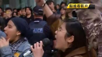 挺中vs挺港民眾衝突高 CNN分析:陸在打輿論戰