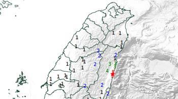 地牛翻身!花蓮12:05規模4.8地震 最大震度5級