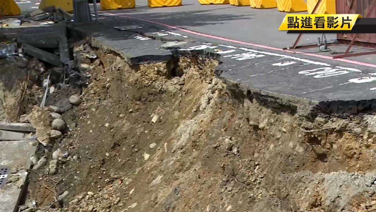 擋土牆工程二度坍塌!轎車傾倒墜2米深