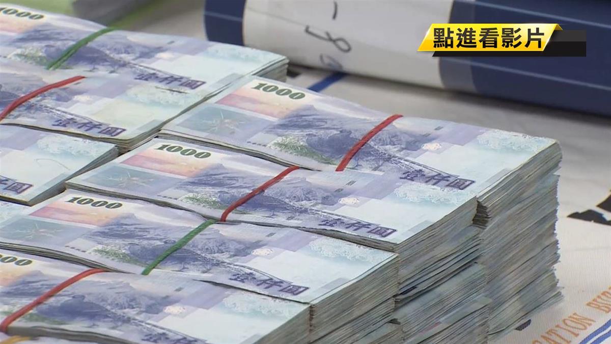 遭恐嚇先生會被扣留海外!貿易商夫妻被騙1億