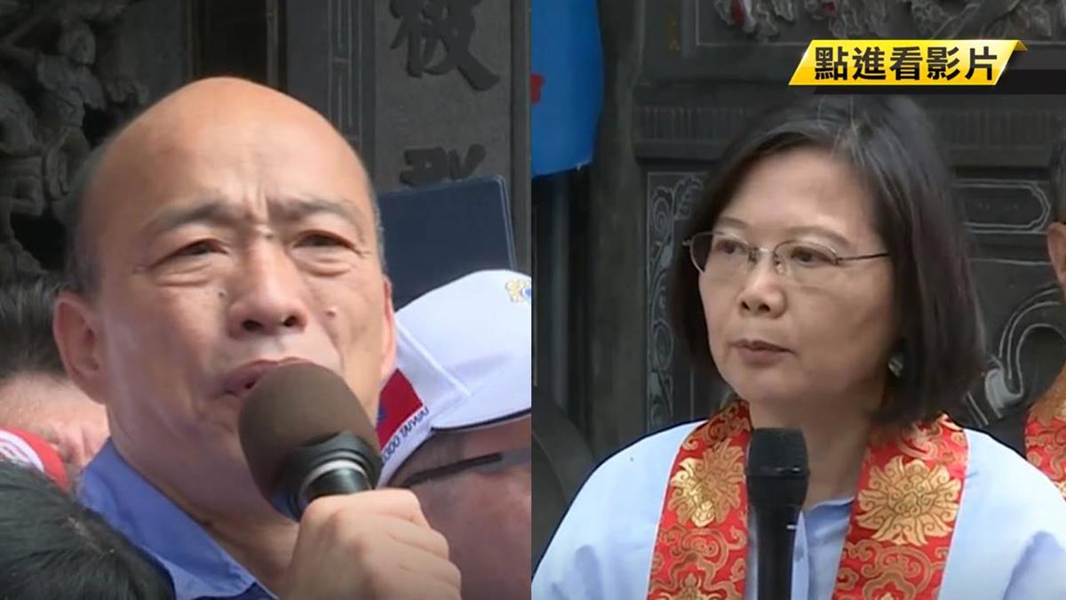 蔡英文搶攻客家票 嗆韓國瑜:先把市政做好