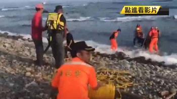 休假軍人浮潛溺斃 台東連傳2溺水意外