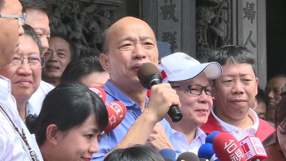 宮廟麥克風嘸聲!韓國瑜:我懷疑民進黨動手腳
