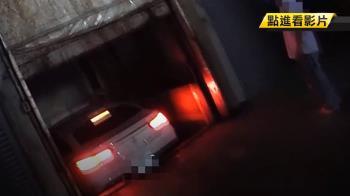 進退不得!機械車位突故障 車主受困嚇壞爬出