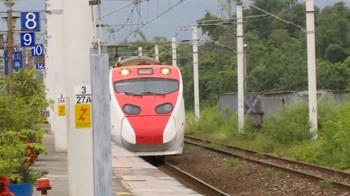 旅客台北車站落軌遭撞亡!普悠瑪南下列車延誤