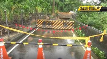 美濃連日大雨 大埤頭產業道路淘空流失雙向封閉