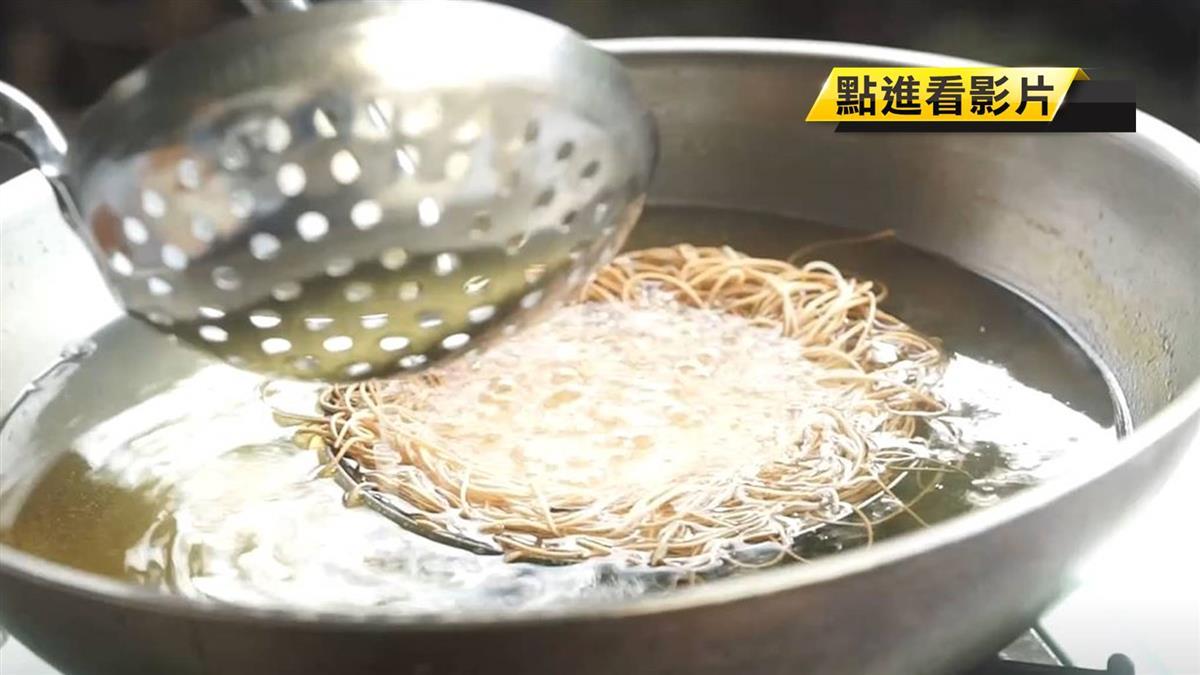 米其林主廚也愛台灣味 雞絲麵紅到歐洲