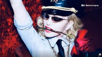 瑪丹娜歡度61歲生日 活力旺盛跑三攤派對