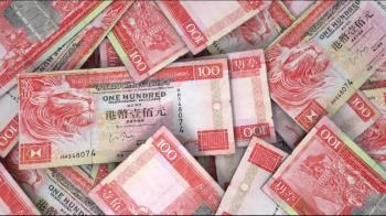 港幣掛勾人民幣?香港聯繫匯率制度受挑戰