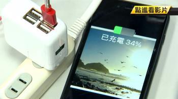仿蘋果充電線!一插手機…駭客遠端竊個資