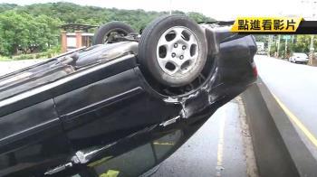 無照駕駛!18歲高三男失控自撞護欄翻車