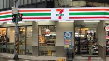 最高罰1萬! 北市超商、咖啡店前騎樓全禁菸