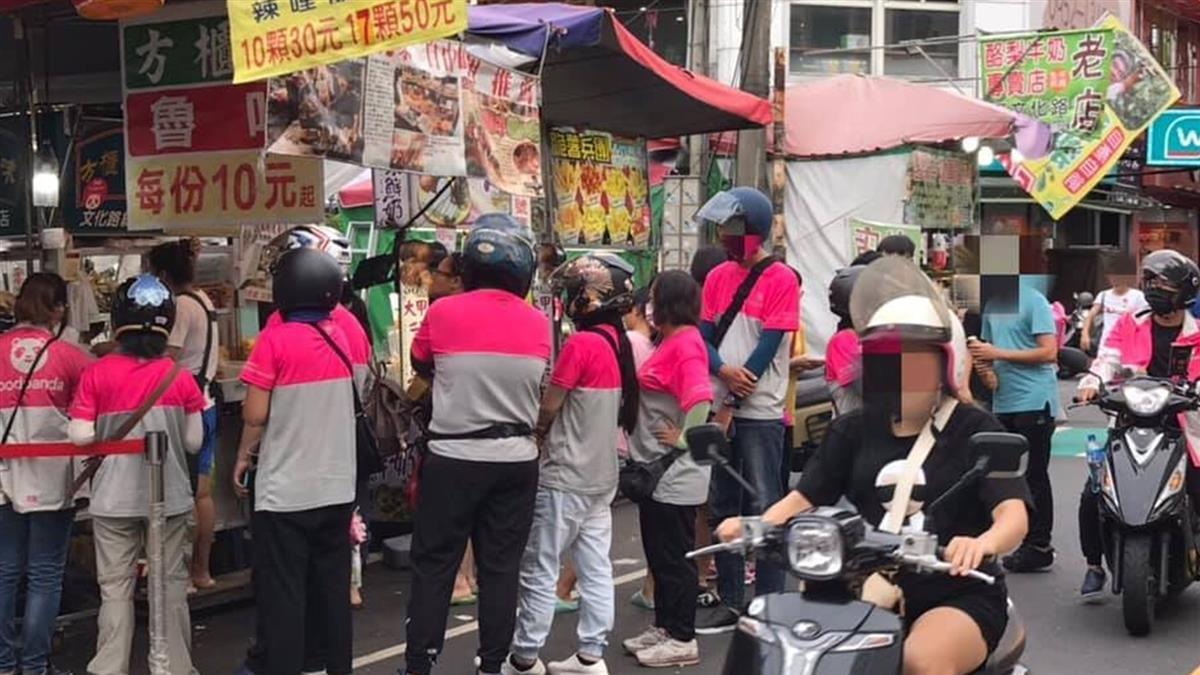 粉紅軍團排爆滷味攤!在地人曝關鍵2原因