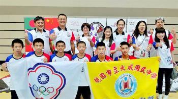 桃園大成國中 獲U15男子巧固球世界冠軍