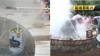 宜蘭溫泉區亂象!遊客洗衣袋煮蛋挨轟不衛生