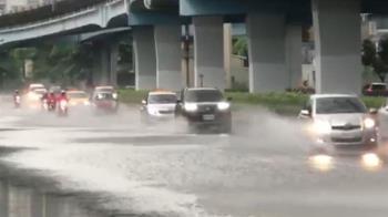 菲東方海面低壓恐成颱? 氣象局這樣說!