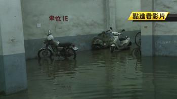 連日雨!彰化大廈地下室淹水 汽機車泡水4天