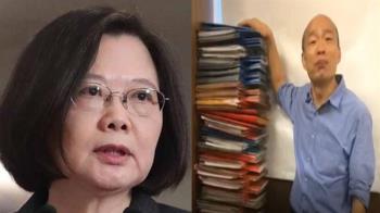 韓國瑜謝美售F16-V 蔡英文:用什麼身分發聲明?
