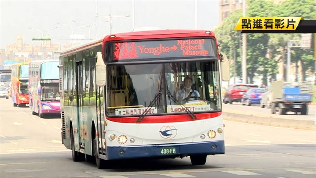 連上19天沒休…司機慘中風!光華巴士判賠金額出爐