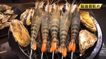 一餐850!民控吃到飽流水蝦僅6隻 業者回應了