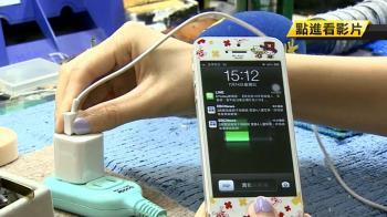 男童邊充電邊玩手機…突休克身亡 專家揭原因