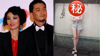 李亞鵬離婚6年爆新歡!長腿照曝光 網:王菲輸了