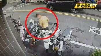車停路邊無故被推倒 女大生PO網找嫌犯