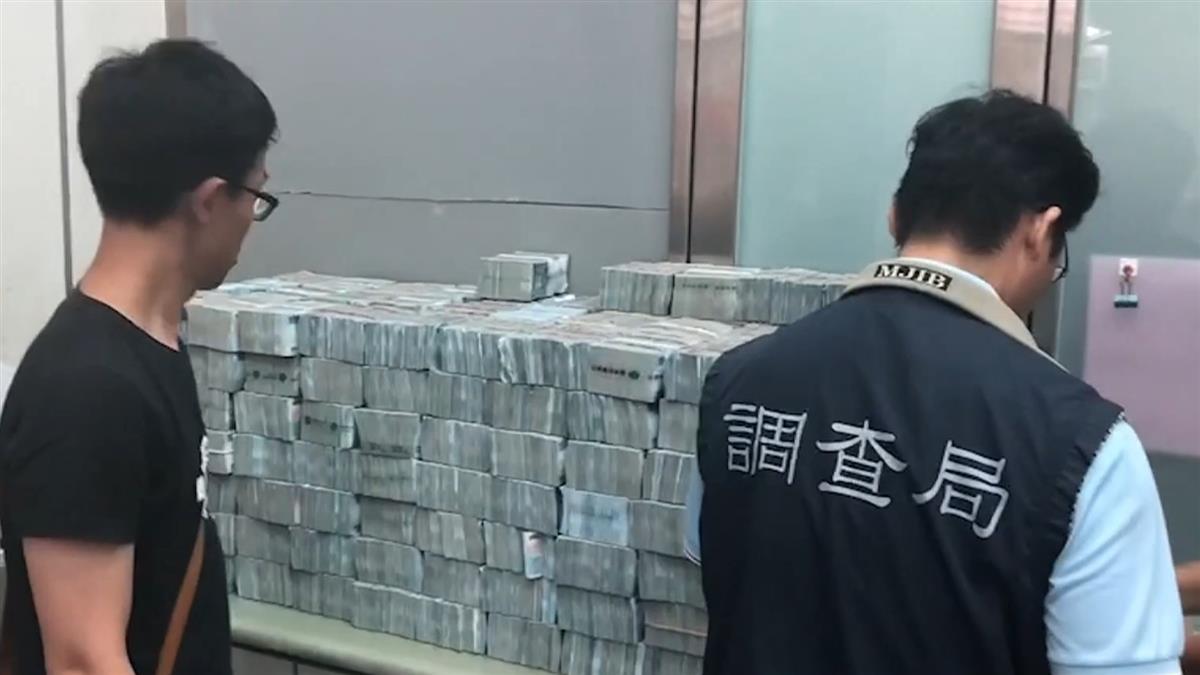 2.4億塞爆客廳!台商夫婦洗錢逾80億 法官當庭釋放