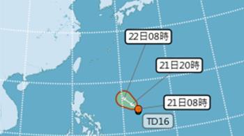前身釀萬人身亡 白鹿颱風2可能路徑曝