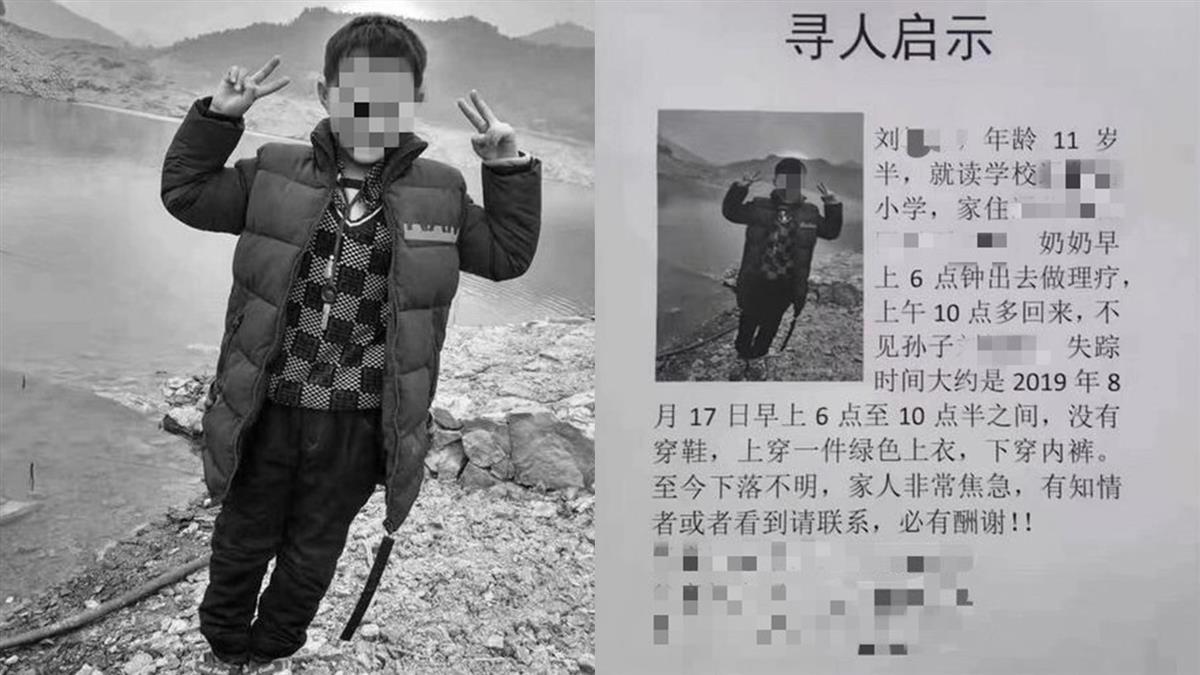 11歲童失蹤…被棄屍山上!凶手曝 母不解淚崩