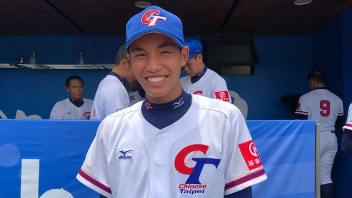 黃保羅4局飆7K 亞洲青少棒中華隊勝菲律賓