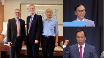 韓國瑜與AIT處長會面 遭爆被問換柱2.0