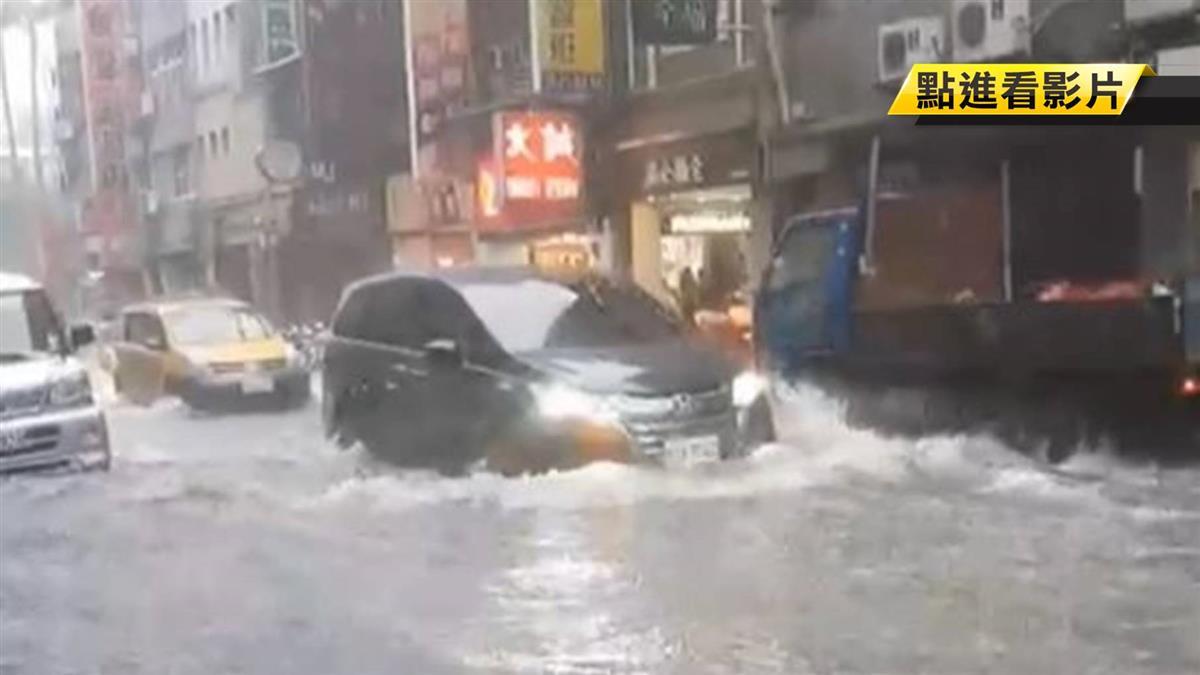 雙北強降雨!北市馬路變水路 一度積水30cm