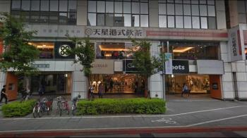 12年老店不敵租約!天星港式飲茶9月中吹熄燈號