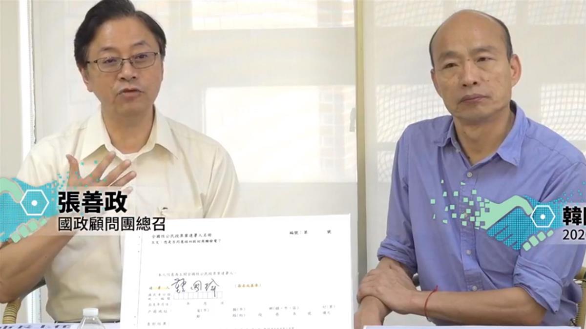 韓國瑜拋5能源主張 親簽重啟核四連署